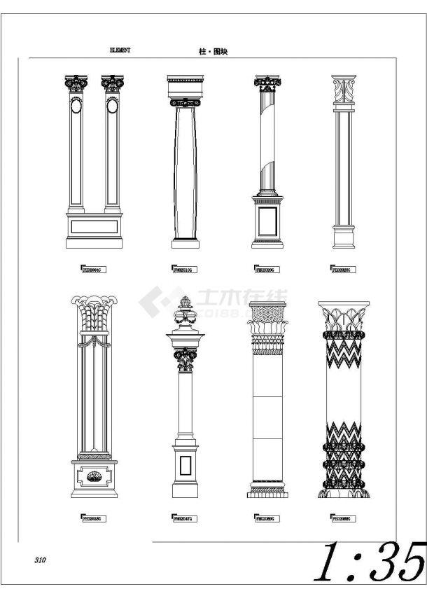 【杭州某著名设计所】十三个装饰柱cad大样施工图-图二