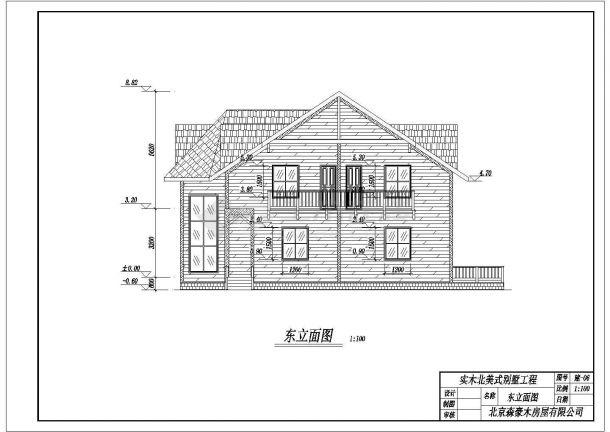 六安市某小区实木材质北美式结构别墅建筑设计cad-图二
