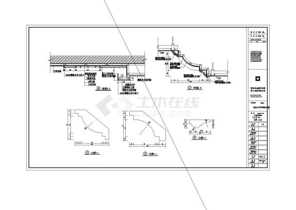 某豪华中餐厅装修设计全套CAD图纸-图一