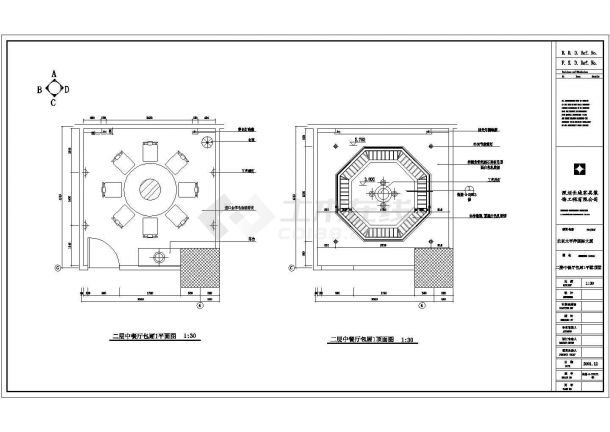 某豪华中餐厅装修设计全套CAD图纸-图二