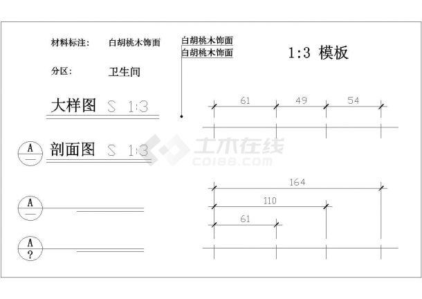 浙江省海宁市某小二层别墅住宅室内装修cad平面图纸-图二