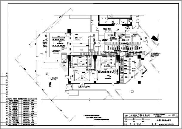 辽阳塔楼变电站底商私人住宅楼设计CAD详细建筑施工图-图二