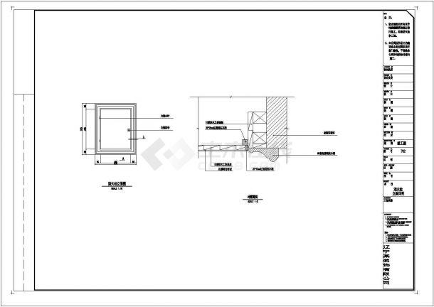 [辽宁]某7层办公楼室内装修工程预算书及施工图-图二