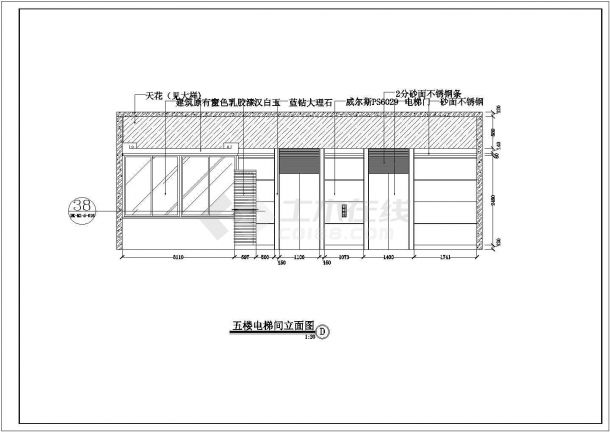 某六层人民医院室内装饰工程施工全套图详图-图二