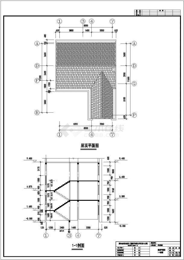 蚌埠市某现代村镇280平米3层砖混结构单体乡村别墅建筑设计CAD图纸-图一