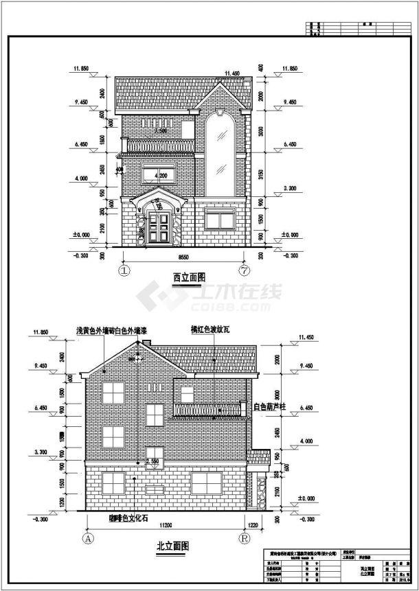蚌埠市某现代村镇280平米3层砖混结构单体乡村别墅建筑设计CAD图纸-图二