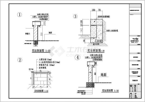 某陵园景观施工图CAD构造平立面设计详图-图一