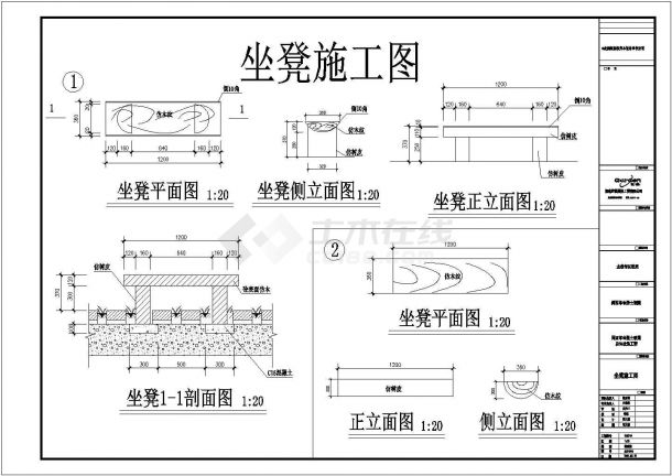 某陵园景观施工图CAD构造平立面设计详图-图二