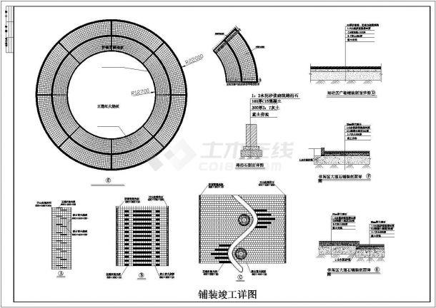 某厂区景观设计CAD竣工图全套铺装竣工图-图一