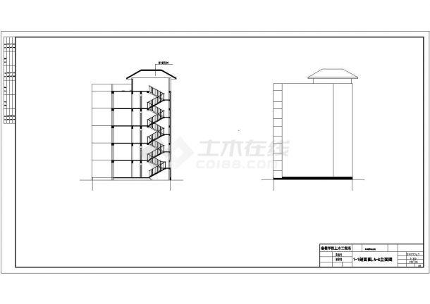 北京昌平区某小区3600平米5层框架结构住宅楼建筑结构设计CAD图纸-图二