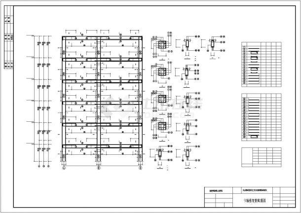 衢州市斓塘花园小区3000平米6层框架结构住宅楼建筑结构设计CAD图纸-图一