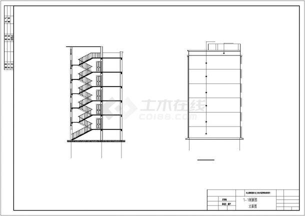 衢州市斓塘花园小区3000平米6层框架结构住宅楼建筑结构设计CAD图纸-图二