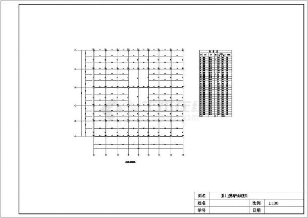 芜湖市鑫澜花园小区8层钢框架结构住宅楼全套结构设计CAD图纸-图二