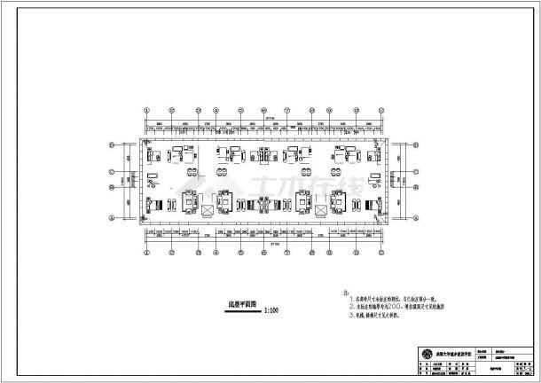漳州市林溪郡小区4900平米12层框架结构住宅楼建筑结构设计CAD图纸-图二