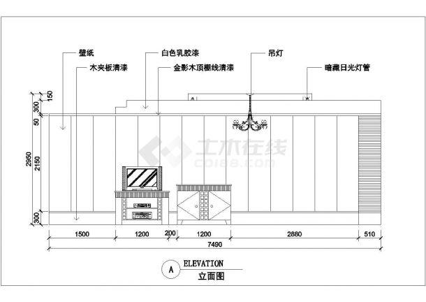 南京汉爵大酒店80平米高档商务包厢平立面设计CAD图纸-图一
