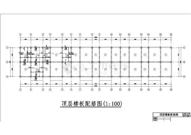 大连市某小区浇钢筋混凝土全框架结构工程设计CAD图(含结构设计说明)-图二