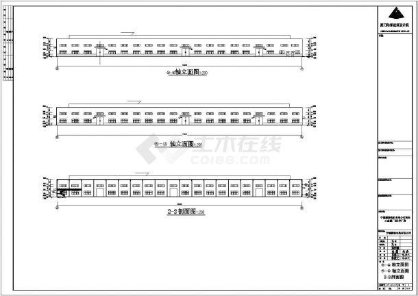 某经济区电机有限公司钢结构厂房建筑设计施工CAD图纸-图一