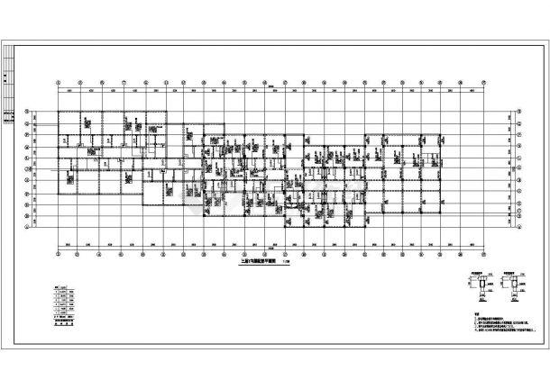 某星级高档宾馆cad建筑结构施工设计图-图二