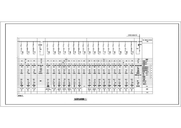 办公楼设计_某18层综合办公楼全套电气cad施工设计图纸(含配电干线系统图)-图一
