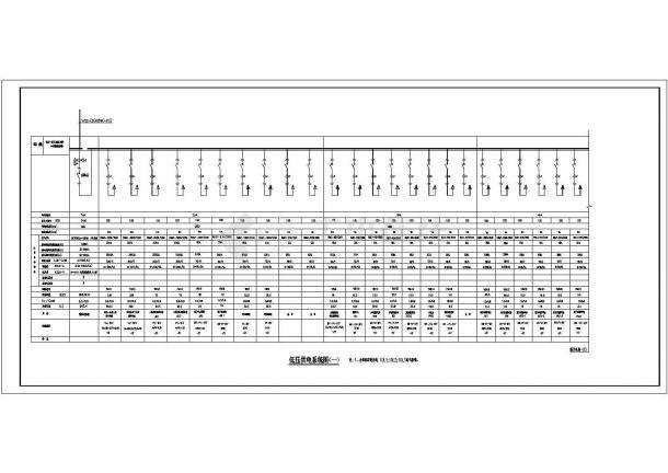 办公楼设计_某18层综合办公楼全套电气cad施工设计图纸(含配电干线系统图)-图二