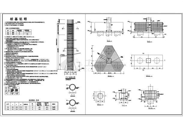 机械旋挖成孔钢筋混凝土结构设计施工图-图一