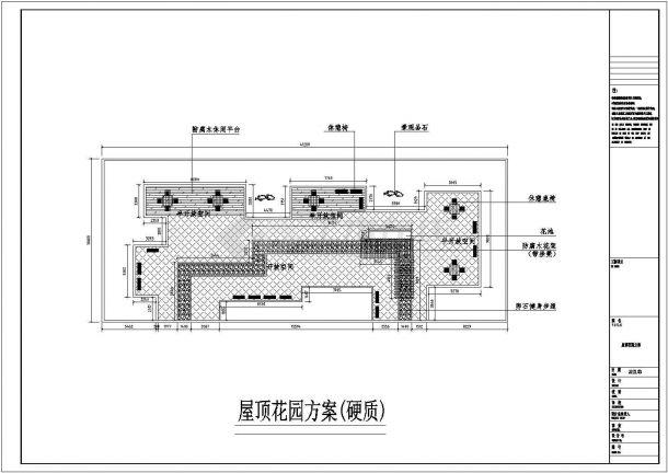 烟台市某市政单位的绿化及屋顶花园绿化平面设计CAD图纸-图一
