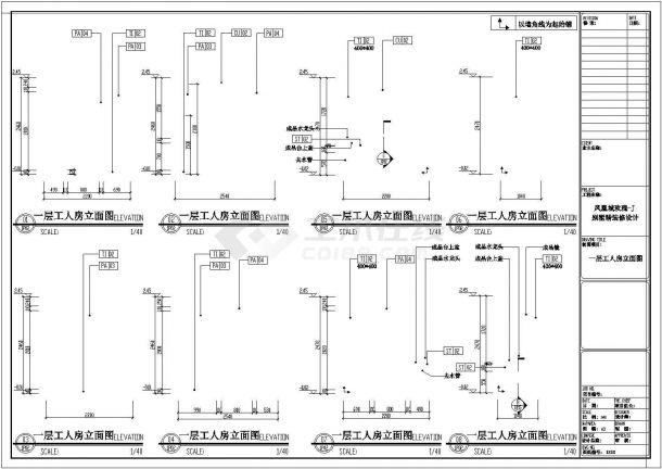 装修设计枝江市古城内别墅设计CAD图【平面图,立面图,设计说明】-图二