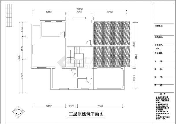 某地现代中式风格居住楼装修设计cad图(原平面图,功能分布图,功能布置图)-图一