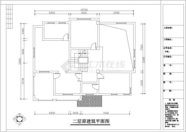 某地现代中式风格居住楼装修设计cad图(原平面图,功能分布图,功能布置图)-图二