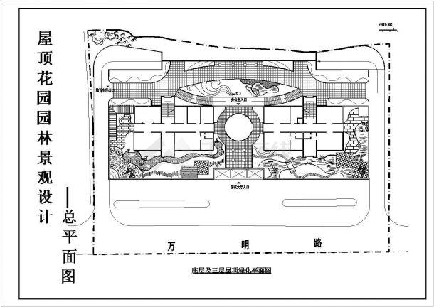 乌鲁木齐市某市政单位内部景观花园全套平面设计CAD图纸-图一