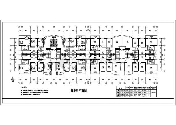 高层别致住宅全套建筑设计施工图-图二