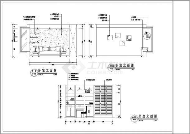 河南省安阳市某阳光家庭住宅室内装饰工程设计cad施工图-图一
