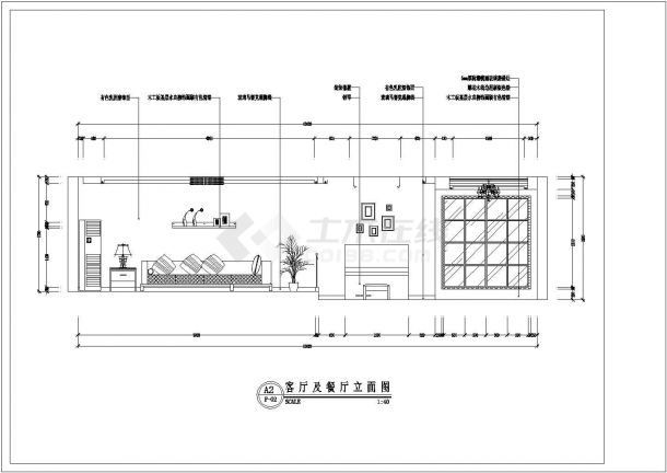 河南省安阳市某阳光家庭住宅室内装饰工程设计cad施工图-图二