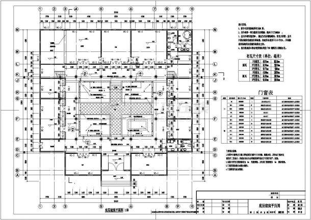 仿古四合院建筑设计方案图-图一