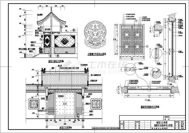 仿古四合院建筑设计方案图-图二