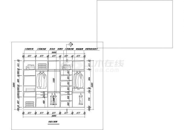 洛阳主卧室衣柜详细底商私人住宅楼设计CAD详细建筑施工图-图一