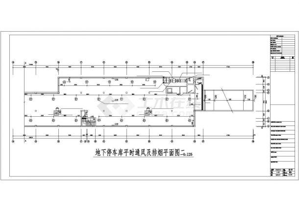 某地下车库人防及防排烟设计cad施工图纸-图二