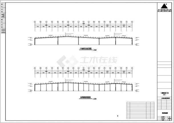 某产业园钢结构工程设计施工CAD图纸-图一