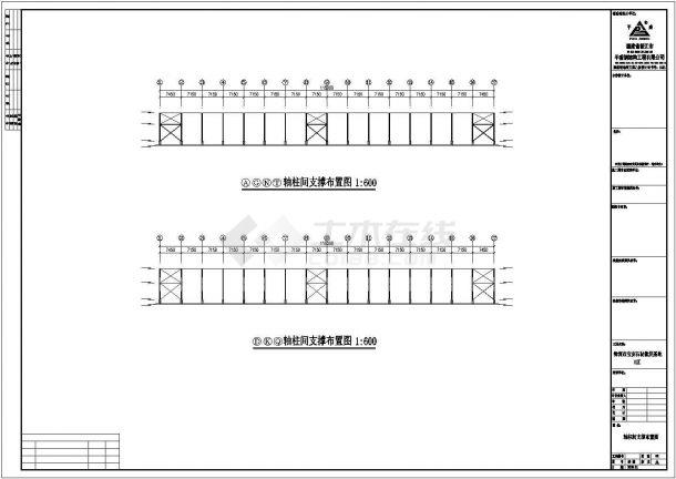 某产业园公司钢结构工程设计施工CAD图纸-图二