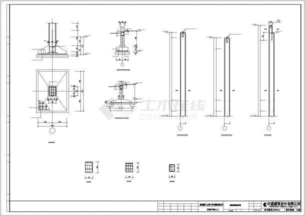 某产业园生产车间钢结构建筑设计施工CAD图纸-图一