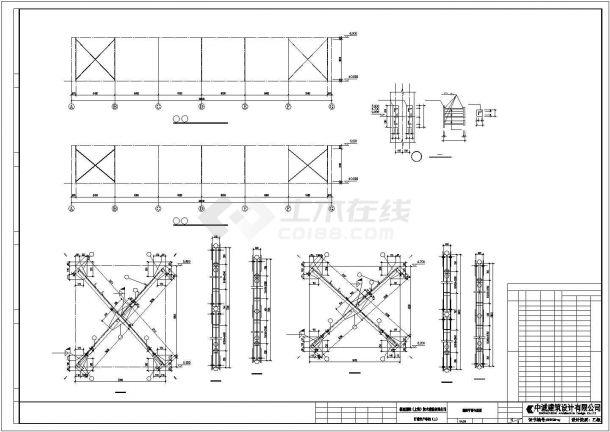 某产业园生产车间钢结构建筑设计施工CAD图纸-图二