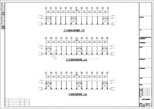 某产业园盛达大理石工程设计施工CAD图纸-图二