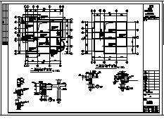 食堂设计_某3层砖混砌体结构食堂全套施工cad图纸-图二