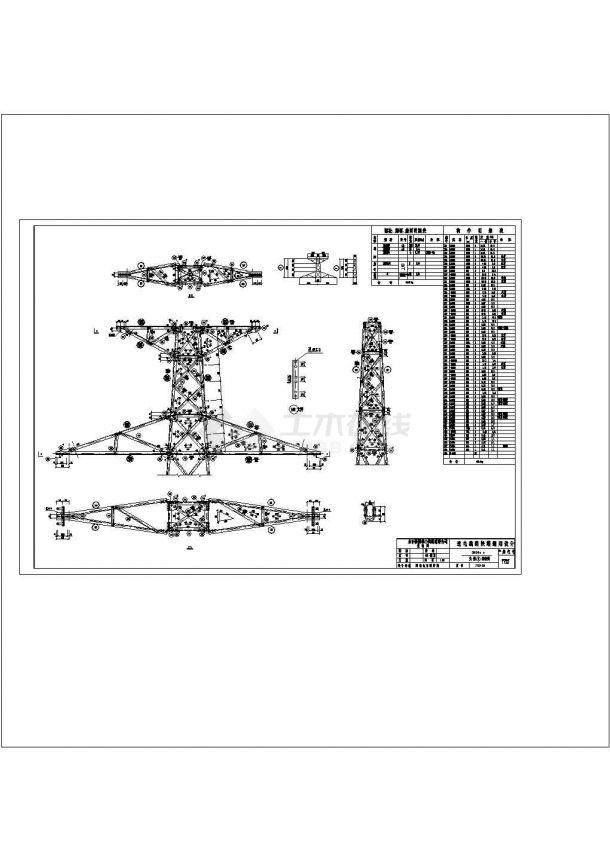 10KV低压配电房配电系统设计原理cad非常标准图纸-图二