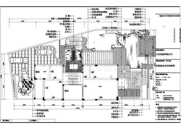 某小区花园景观设计施工CAD图-图一