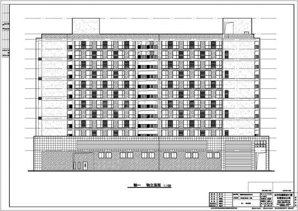 大连市周兰馨苑小区12层框架结构住宅楼建筑设计CAD图纸(2套方案)-图二