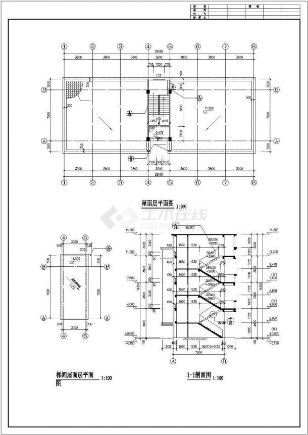 北京市某企业单位790平米三层砖混结构职工宿舍楼建筑设计CAD图纸-图一