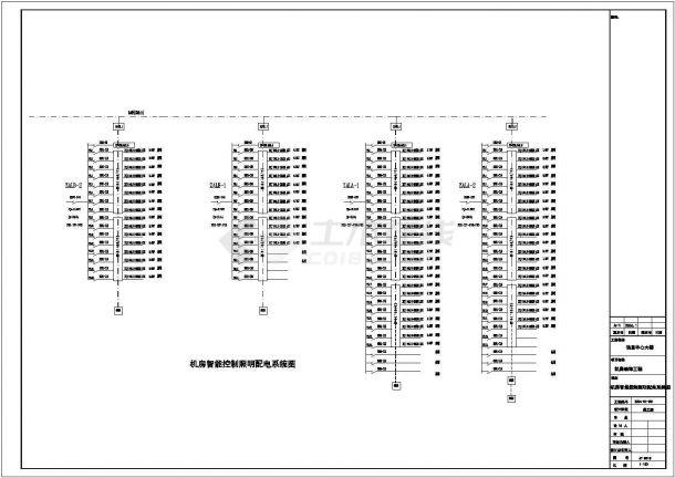 机房电气照明布线施工设计方案CAD图纸-图一