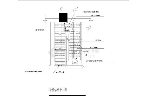 某住房钢结构公共楼梯施工cad详图-图二