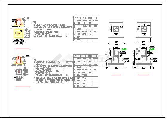 某公园灯具照明布线施工方案CAD图纸-图二